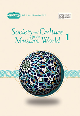 Society and Culture in the Muslim World